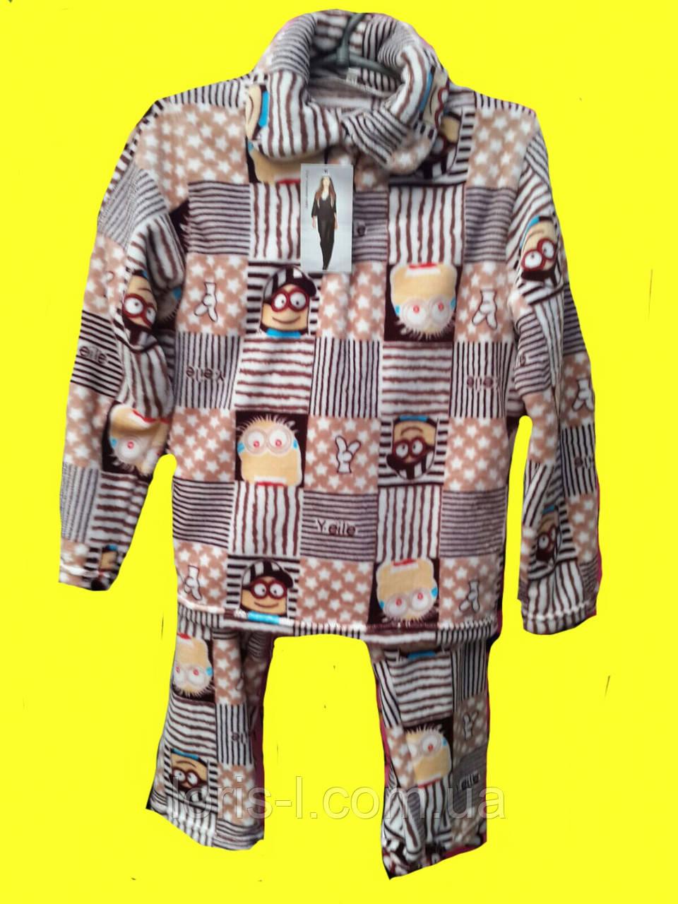 0f5668ad4fba4 Пижамы махровые для подростков - Интернет-магазин одежды для Всей семьи