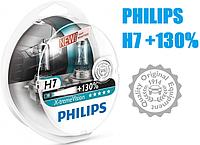 Автомобильные лампы Philips 12V H7 55W X-Treme Vision +130% (12972XVS2)