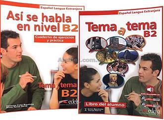 Испанский язык / Tema a tema/ Libro+de ejercicios. Учебник+Тетрадь (комплект), В2/ Edelsa