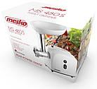 Мясорубка Mesko MS 4805 1500W, фото 3