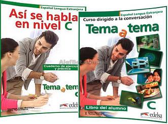Испанский язык / Tema a tema/ Libro+de ejercicios. Учебник+Тетрадь (комплект), С/ Edelsa
