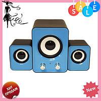Компьютерные колонки акустика IS 12 220v Голубые | акустические мощные колонки | музыкальная колонка! Топ