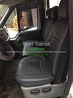 Авточехлы модельные Ford Transit VII 1+2 (2006-2014)