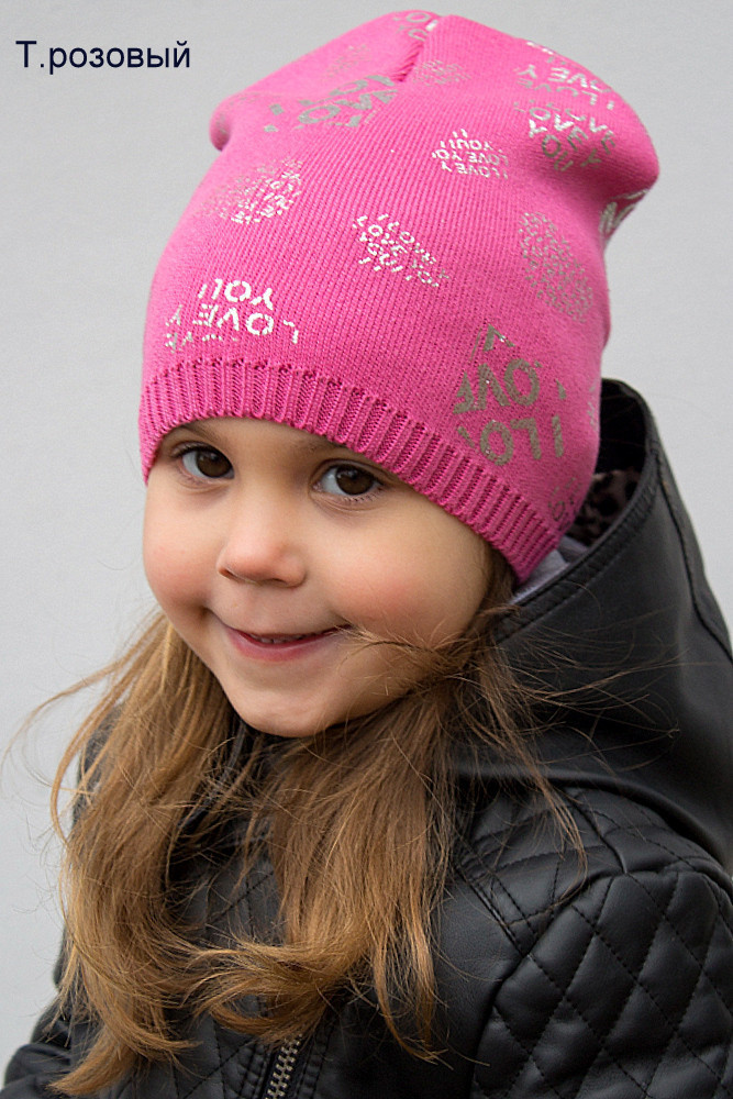 Красивая весенняя шапка для девочки Love