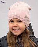 Красивая весенняя шапка для девочки Love, фото 2
