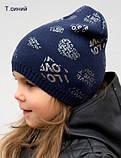 Красивая весенняя шапка для девочки Love, фото 3