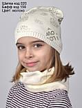 Красивая весенняя шапка для девочки Love, фото 8