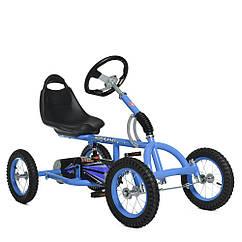 Детский педальный карт надувные колеса Bambi M 1697-12 синий