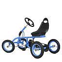 Детский педальный карт надувные колеса Bambi M 1697-12 синий, фото 5