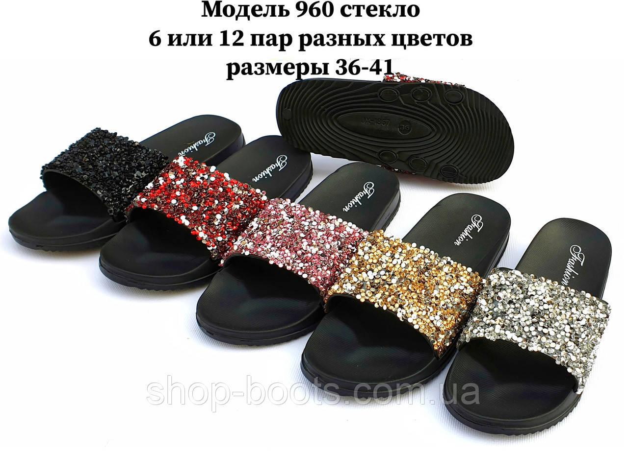 Женские шлепанцы оптом. 36-41рр. Модель 860 стекло