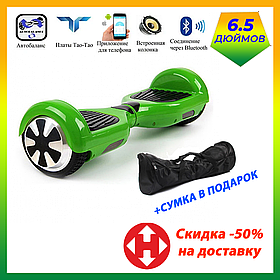 Гироcкутер Smart Balance Pro 6.5 Зеленый (Green) TaoTao APP. Гироборд Про зелений. Автобаланс