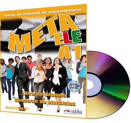 Испанский язык / Meta ELE/ Libro del alumno+Cuaderno de ejercicios. Учебник с диском, А1/ Edelsa