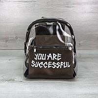 Женский рюкзак силиконовый прозрачный бронзовый