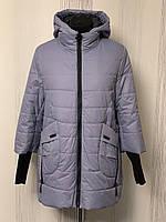 Женская, демисезонная удлиненная куртка, большого размера р- 46, 48,50, 52, 54, 56, 58, 60, 62, 64, 66 Новинка