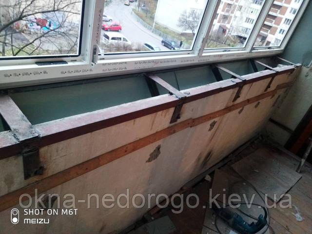 Вынос балкона по подоконнику в Киеве на ул. Драгоманова фото бригады 14