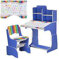 Парта B 2071-77-2 (1шт) регулир-я высота(4полож),со стульчиком,столешница69-47см,синий.каран