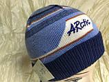 Одинарная шапочка с отворотом для мальчика с надписью, фото 2