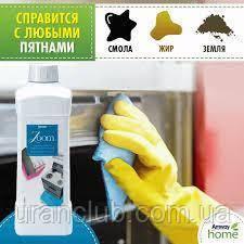 Концентрированный очиститель ZOOM AMWAY 1л