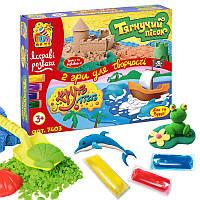 Набор для творчества Fun Game 2 в 1, тянущийся песок, пасочки, тесто, 8 стиков, формочки - 180928