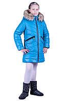 Распродажа! Детская / подростковая зимняя куртка для девочки, р. 134-164