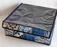 Органайзер для белья 16 секций, с прозрачной крышкой. Синий
