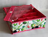 Органайзер для белья 16 секций, с прозрачной крышкой. Розовый