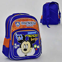 Рюкзак школьный с 2 отделениями и 3 карманами, спинка ортопедическая - 186061
