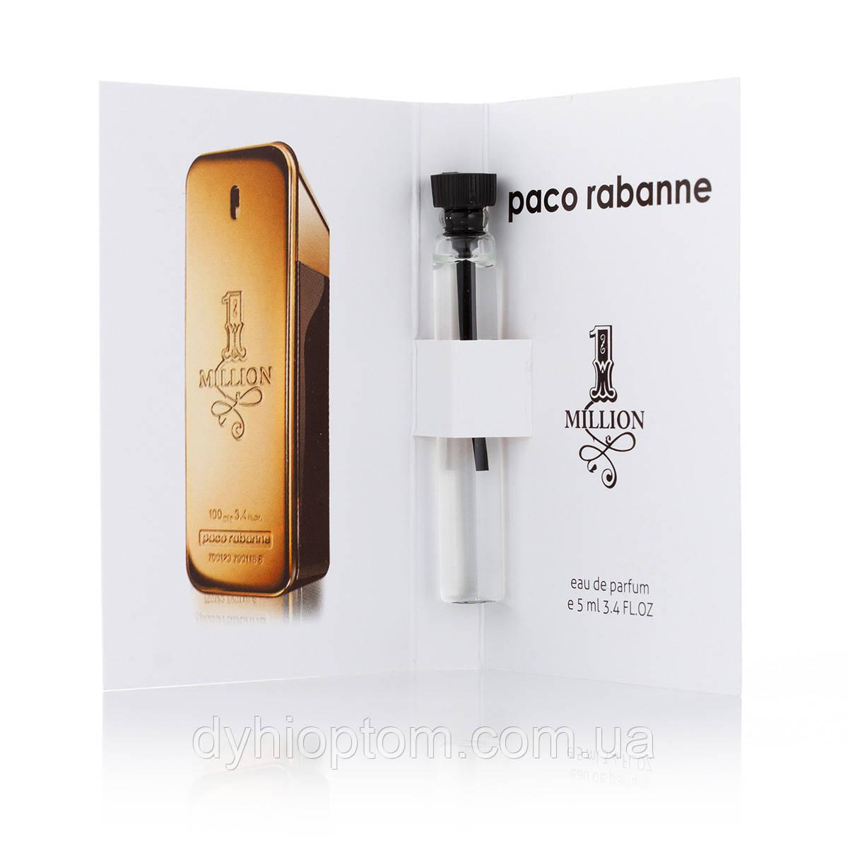 Пробник парфюмированный 5 мл Paco Rabanne 1 Million для мужчин