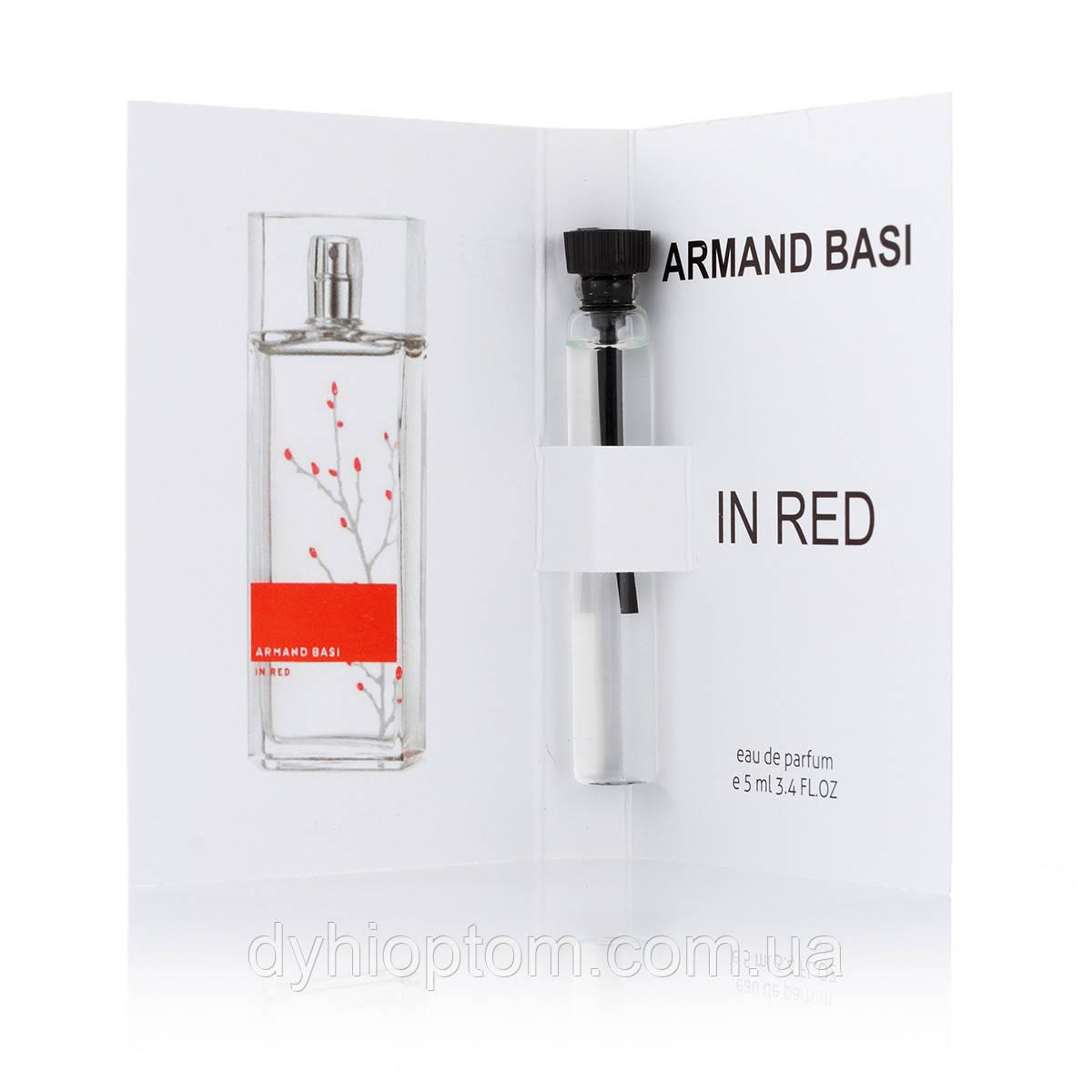 Пробник парфюмированный 5 мл Armand Basi In Red для женщин