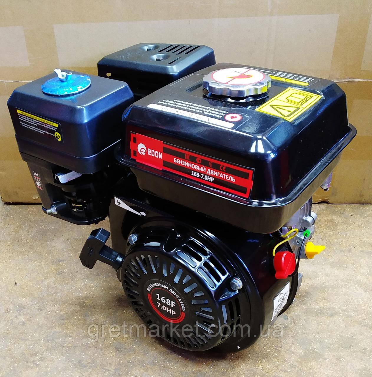 Двигатель бензиновый Edon 168-7,0HP