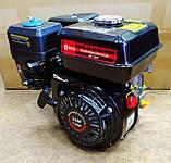 Двигатель бензиновый Edon 168-7,0HP, фото 2