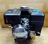 Двигатель бензиновый Edon 168-7,0HP, фото 6