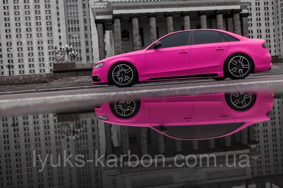 Рожевий Матовий хром 1,52 м