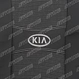 Авточехлы Kia Rio 2015- (седан) Nika, фото 4