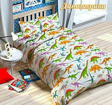 1.5 спальне білизна для дітей Тирасполь