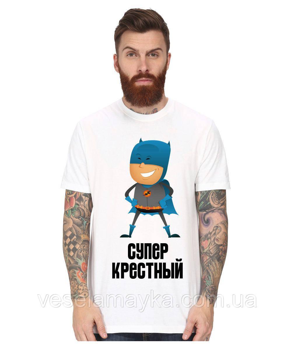 """Футболка """"Супер крестный"""""""