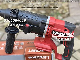 Перфоратор аккумуляторный Worcraft CRH-S20LiT. Цена без Аккамулятора.