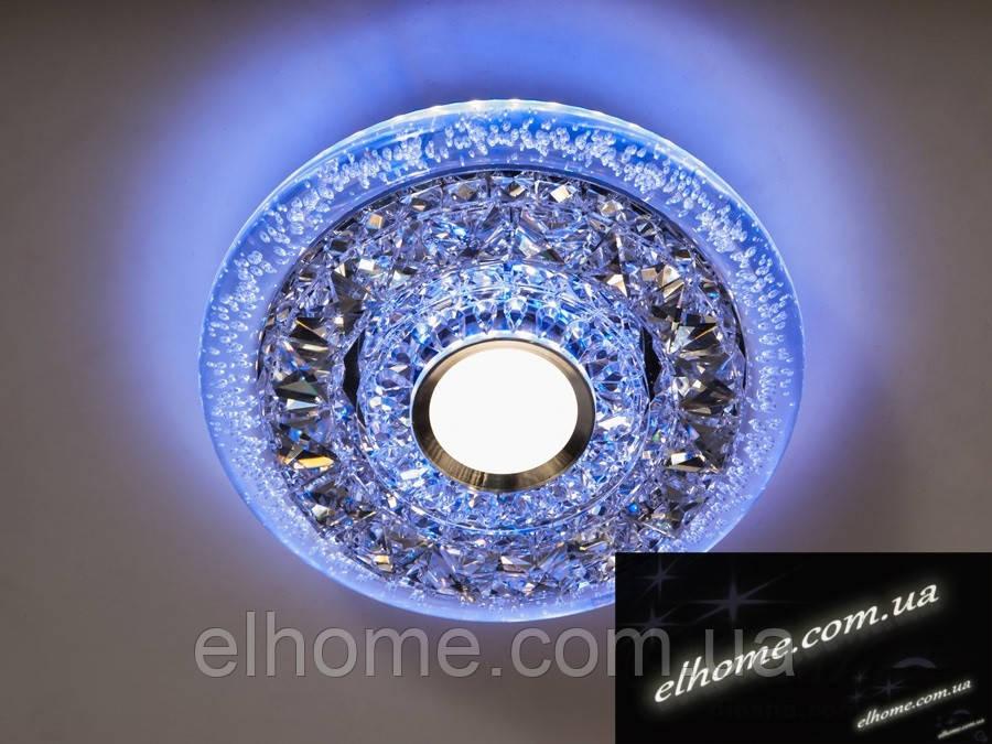 Накладний точковий світильник з синім підсвічуванням