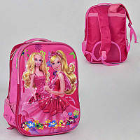 Рюкзак школьный с 2 отделениями и 2 карманами, мягкая спинка - 186084