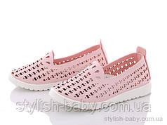 Дитяче взуття 2020 з перфорацією оптом. Дитячі туфлі бренду ОВТ для дівчаток (рр. з 26 по 31)