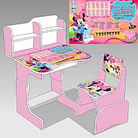 Парта школьная Микки Маус 69х45 см, 1 стул, розовый - 181384