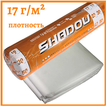 "Агроволокно ""Shadow"" 4% белое 17 г/м² , 1,6 х100 м."