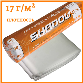 """АГРОВОЛОКНО """"Shadow"""" (ЧЕХИЯ) В РУЛОНАХ белое 17г/м2"""