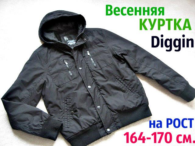 Куртки длямальчика подростка на рост 164-170 см