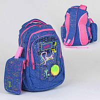 Рюкзак школьный с 3 отделениями и 2 карманами, пенал, мягкая спинка - 186050