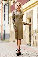 Элегантное женское платье из стрейч-трикотажа St 1003 св.коричневый
