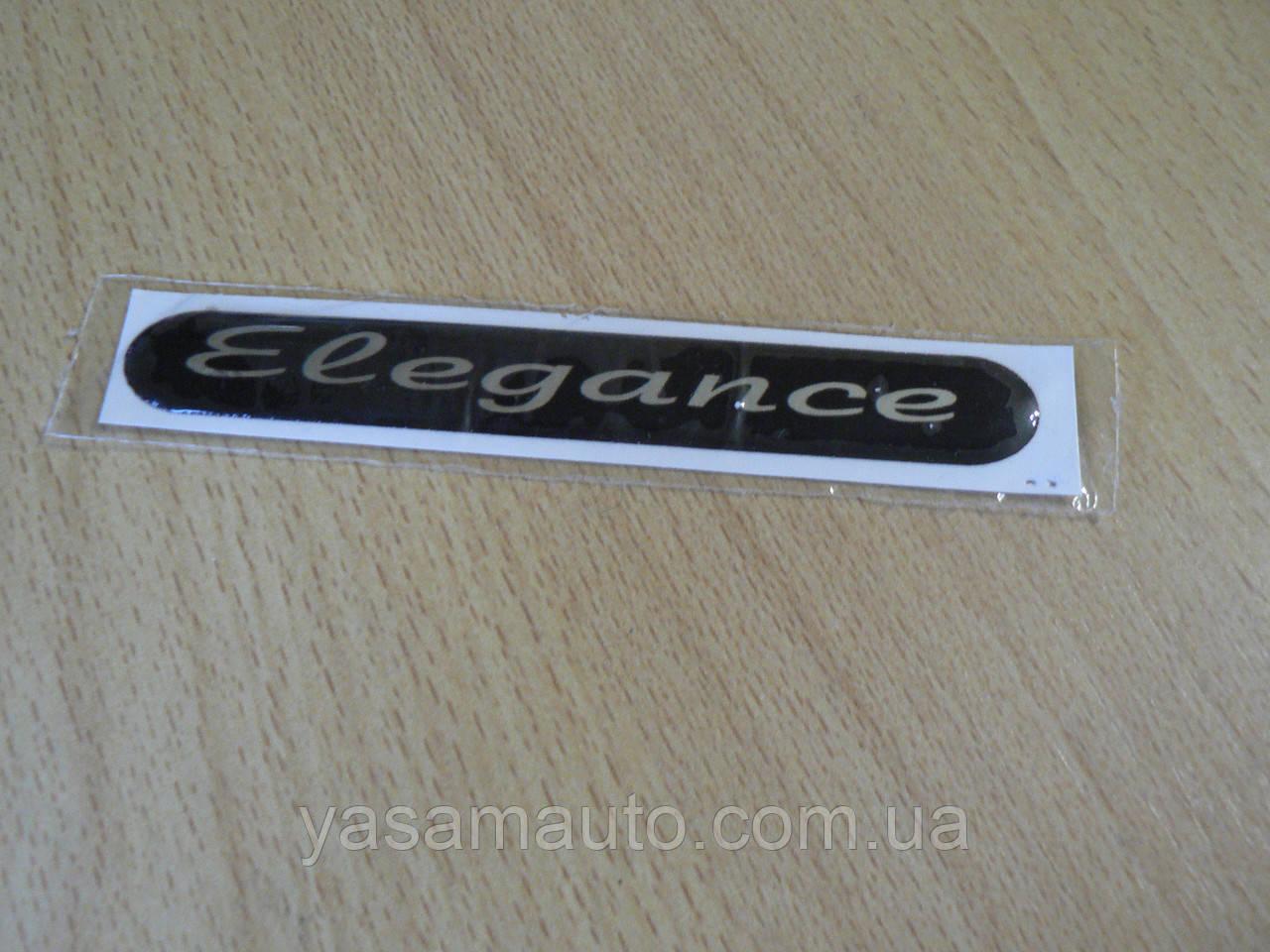 Наклейка s силиконовая надпись Elegance 100х13х0,9мм Уценка требует укрепления Элегансе серебристая фон черный