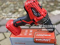 Шуруповерт аккумуляторный Worcraft CD-S20LiE