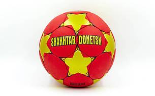 Мяч футбольный №5 ШАХТЕР-ДОНЕЦК FB-0047-3551, фото 2