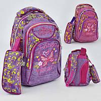 Рюкзак с 3 отделениями и 2 карманами, пенал, мягкая спинка с подушечками - 186023